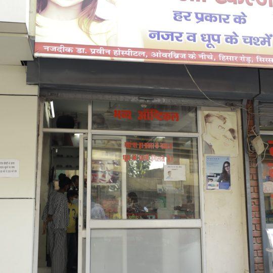 Bhavya Opticals_Praveen Eye Hospital