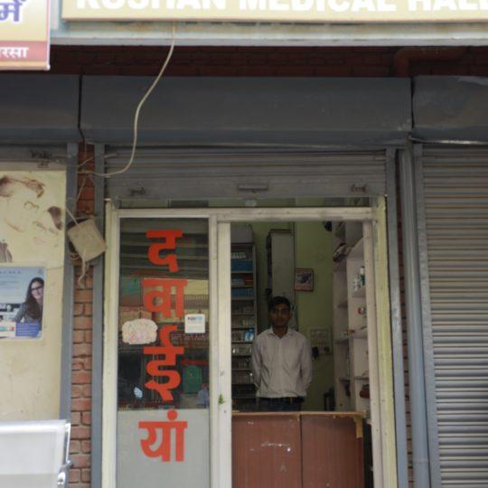 Roshan Medical_Praveen Eye Hospital